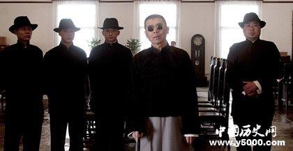 杜月笙生平故事杜月笙与蒋介石的关系杜月笙怎么死的