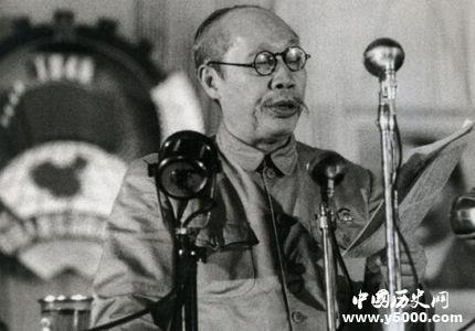 董必武生平简介董必武的故事如何评价董必武?