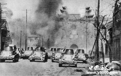 南京保卫战资料介绍南京保卫战战役过程介绍
