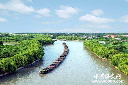 京杭运河的历史意义京杭运河经过哪些城市