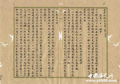 二十一条简介二十一条签订的历史背景经过结果和历史影响