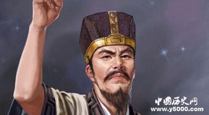 三国人物谯周生平简介谯周的故事谯周是怎么死的?