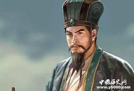 三国人物杨仪生平简介杨仪的故事杨仪是怎么死的?