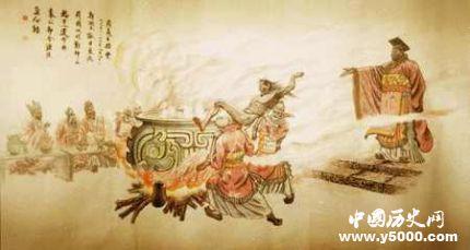 周夷王姬燮生平经历简介周夷王是怎么死的?