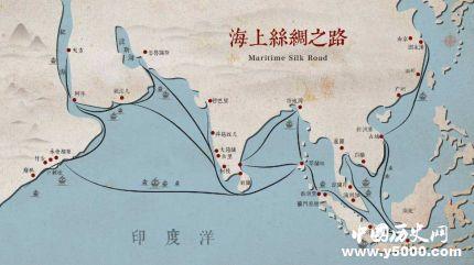 海上丝绸之路发展历史具体路线海上丝绸之路有什么影响?
