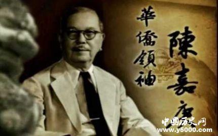 厦门大学创始人陈嘉庚的故事陈嘉庚的成就有哪些?