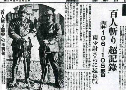 南京大屠杀百人斩历史资料介绍百人斩比赛是什么