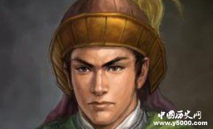 三国人物马岱生平简介马岱的故事马岱是怎么死的?