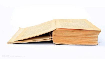 纸最早出现在什么时候纸的发展历史是怎么样的