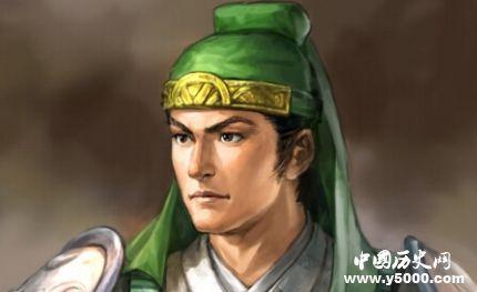 三国人物姜维生平简介姜维的故事姜维是怎么死的?