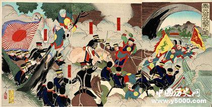 中日甲午战争简介甲午战争爆发的历史背景经过和历史影响