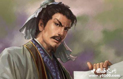 三国人物庞统生平简介庞统的故事庞统是怎么死的?