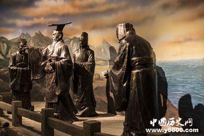 秦始皇生平故事秦始皇统一中国的故事