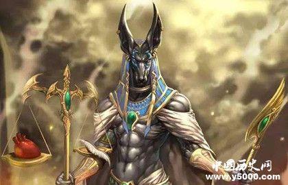 埃及神话里的阿努比斯_阿努比斯是什么神_阿努比斯长什么样